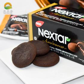 印尼进口NEXTAR纳宝帝软心趣布朗尼风味注心曲奇饼干糕点休闲零食