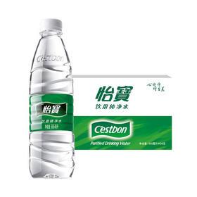 怡宝饮用水 纯净水 555ml*24瓶/箱