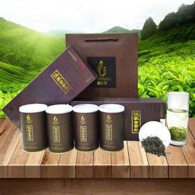 【绿可】绿可牌400克伍家台贡茶条盒