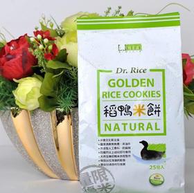 台湾进口 美好人生 稻鴨米饼-儿童零食