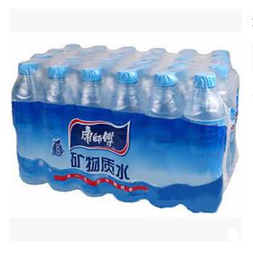 康师傅 550ml饮用水矿泉水  550ml*24瓶