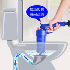【马桶下水道水槽 地漏堵塞?】用它,扣动板机,立即疏通 配各种管道专用堵头
