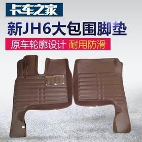 卡车之家 大包围脚垫 卡货车皮革脚垫 防滑脚垫【新款】