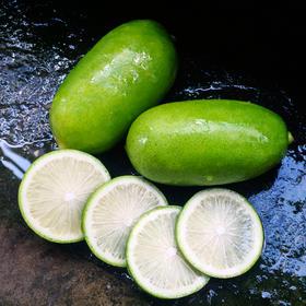 【新晋网红柠檬贵族】海南香水柠檬 汁水香气浓郁 果皮味道清甜 养颜开胃佳品