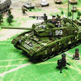 【龙之甲】精品仿真99式坦克模型积木