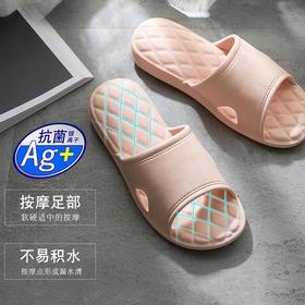 日式防滑杀菌拖鞋 如同踩在云端 超柔软 巨舒服 包容你一天疲惫酸痛的脚!