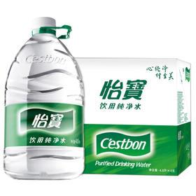 怡宝 纯净水 4.5L*4 整箱装