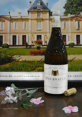 【周周惠】Domaine Saint Germes Meursault Les Tessons 2000圣世庄园梅索泰松干白葡萄酒2000