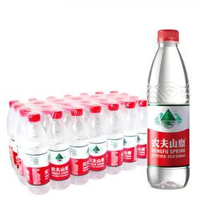 农夫山泉矿泉水550ml*24瓶