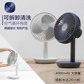 【比空调还凉快!】每月只耗电0.2元 重量<1斤  送风达8米 超静音 桌面/ 手持 风扇