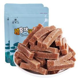 【宝珠山 山楂条208g袋】山楂蜜饯宝宝零食 天然酸甜可口