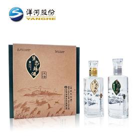 生态苏酒(125ml地锦+125ml天绣)礼盒