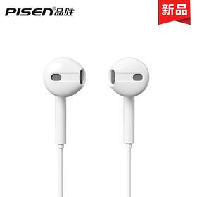 爱声HIFI立体声线控耳机G601 兼容安卓和苹果手机