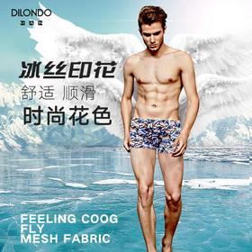 迪兰多 【上新】无痕冰丝时尚英文印内裤 22908750