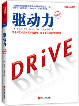 驱动力(订全年杂志,免费赠新书)
