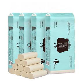 如爱初见本色纸竹浆卷纸58克/卷   无芯4提48卷