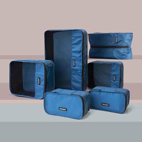 URBAN FOREST树系列旅行衣物收纳套装|超轻便携易洗易干优雅收纳 | 基础商品