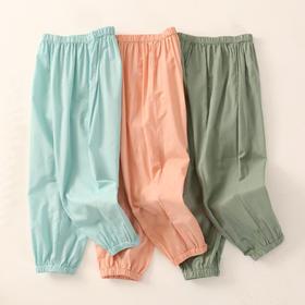 儿童纯棉夏凉薄款 糖果色防蚊裤2条装