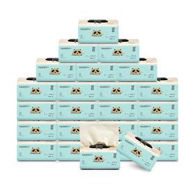 如爱初见家用竹浆本色抽纸3层 100抽24包