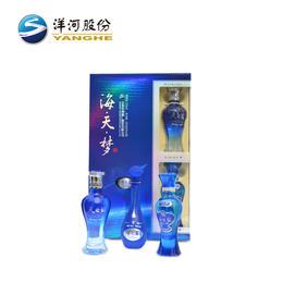 海天梦礼盒52度65ml 3瓶装