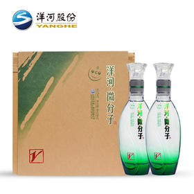 洋河微分子(小V)礼盒33.8度248ml 2瓶装