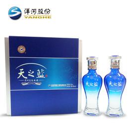 天之蓝礼盒52度65ml 2瓶装