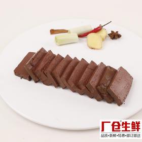 华英鸭血 火锅麻辣烫鸭血豆腐300g嫩滑爽口特色食材-835402