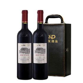 【精美双支皮盒装】法国莫堡波尔多红葡萄酒750ml*2