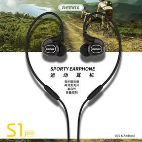 S1 pro运动耳机