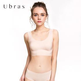 Ubras无痕内衣  无钢圈运动背心式胸罩