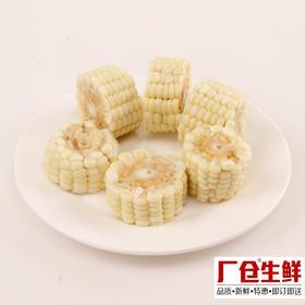粘玉米段 新鲜蔬菜火锅涮品板式烧烤食材 精选350克-835413