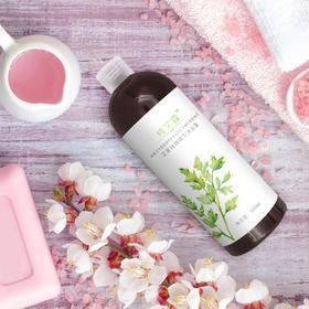 润肤的艾草沐浴液,蕴含上乘艾草精华,保护身体,保湿、清新留香500ml