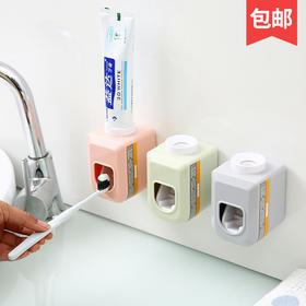 全自动挤牙膏器套装吸壁式懒人牙膏挤压神器抖音牙刷架牙膏置物架