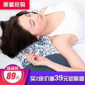 【11.11爆款】蕲艾绒养生助眠枕头  助眠养生驱蚊