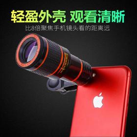 12X长焦手机镜头调焦变焦望远镜头外置高清拍照12倍镜头
