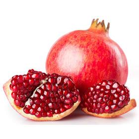 以色列软籽石榴 新鲜水果 2个装 约2斤以上