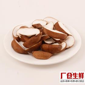 鲜香菇片 新鲜蔬菜火锅涮菜板式烧烤食材 精选150克-835411