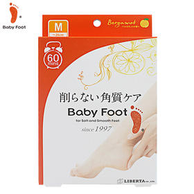 Baby Foot 60分钟女士足膜+滋润保湿霜(乳木果)