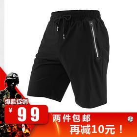 【冰感亲肤】 冰丝凉感速干短裤