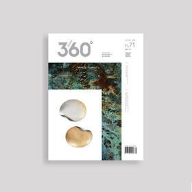 物相 · 金属 | Design360°观念与设计杂志 | 71期