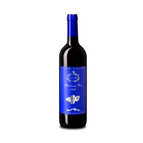 【世界杯狂欢优惠】Fancyblue蓝莓酒 银标750ml 全球最佳产地(新西兰)