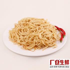 饼丝 2.5元/斤 特精粉烙饼丝 精制主食食材 500克-835419