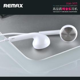 RM-303有线耳机