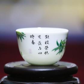 睿延斋 仿清雍正珐琅彩月季绿竹诗纹杯
