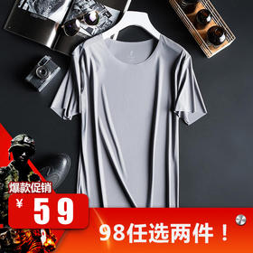 【凉感5度冰箱T恤】羊奶丝冰感T恤