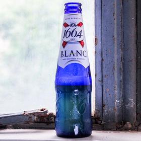 嘉士伯Kronenbourg1664白啤酒250ml*6支(世界杯特惠)