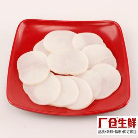 白萝卜片 新鲜蔬菜火锅涮菜板式烧烤食材 精选160克-835409