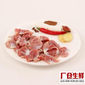 鸡胗花 特色风味火锅涮品板式烧烤食材 精装150克-835425