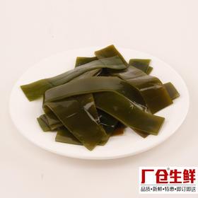 海带头 海产风味菜品火锅涮菜板式烧烤食材 精选150克-835415