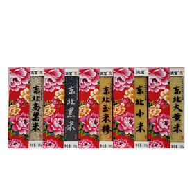 洮宝杂粮福袋(东北小米330g/高粱米330g/大黄米320g/黑米330g/玉米糝300g)